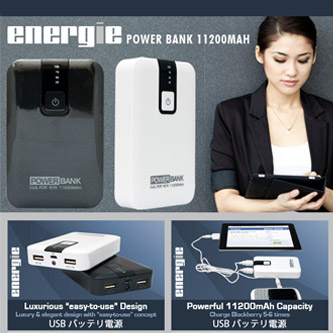 Jual Power Bank Promosi Souvenir, Power Bank harga, Power Bank Vivan, Powerbank